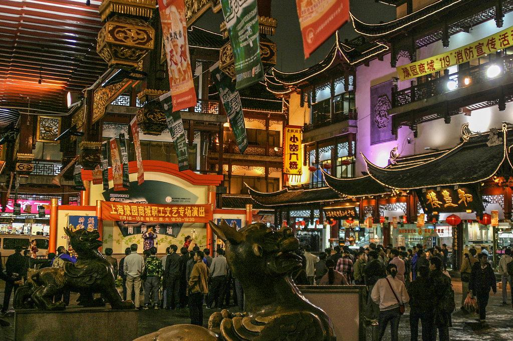 Shanghai-155.jpg